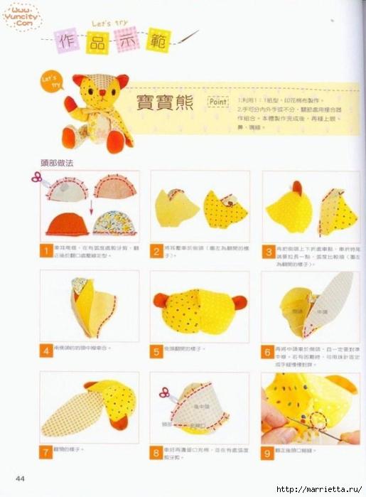 Como costurar um brinquedo de pelúcia.  Livro maravilhoso para iniciantes (42) (515x700, 183Kb)