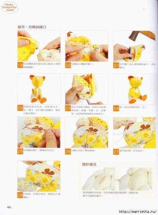 Como costurar um brinquedo de pelúcia.  Livro maravilhoso para iniciantes (44) (513x700, 193KB)