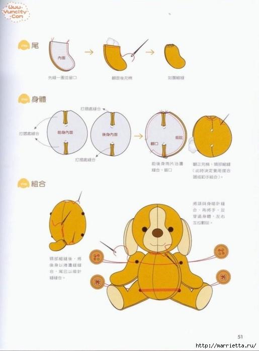 Como costurar um brinquedo de pelúcia.  Livro maravilhoso para iniciantes (49) (515x700, 133Kb)