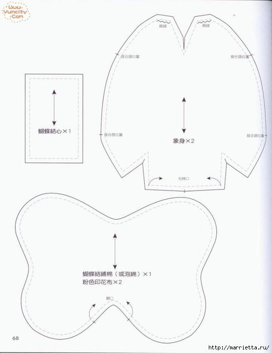 Como costurar um brinquedo de pelúcia.  Livro maravilhoso para iniciantes (81) (538x700, 92Kb)