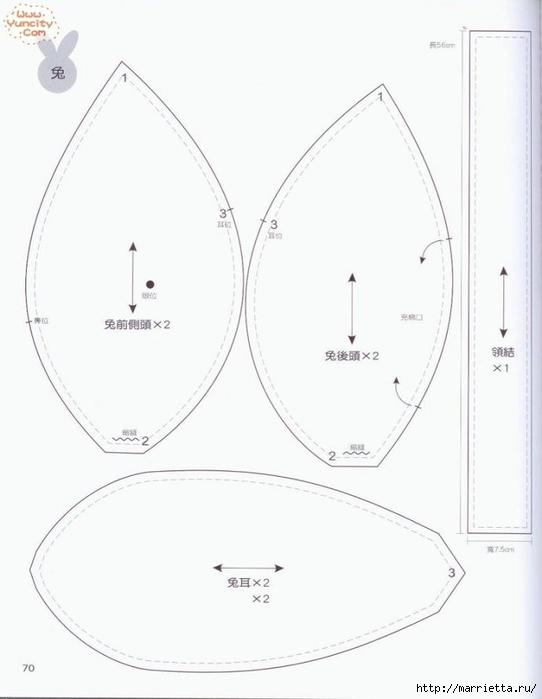 Como costurar um brinquedo de pelúcia.  Livro maravilhoso para iniciantes (83) (542x700, 101Kb)