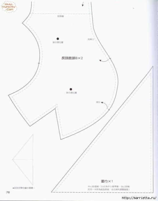 Como costurar um brinquedo de pelúcia.  Livro maravilhoso para iniciantes (91) (550x700, 85Kb)