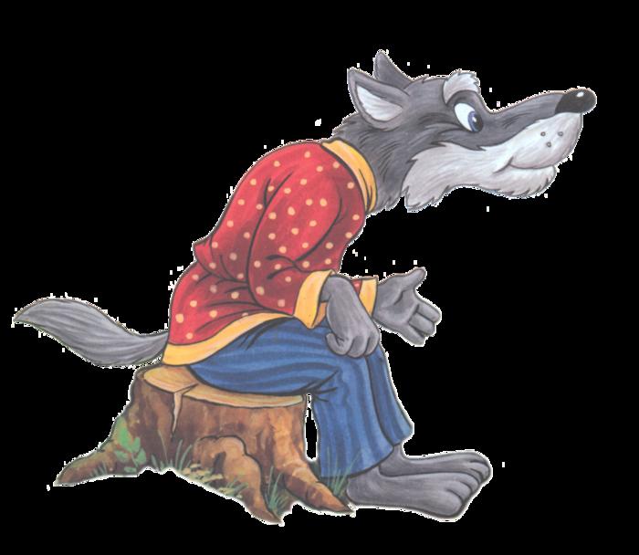 Рисунок волка сказочного