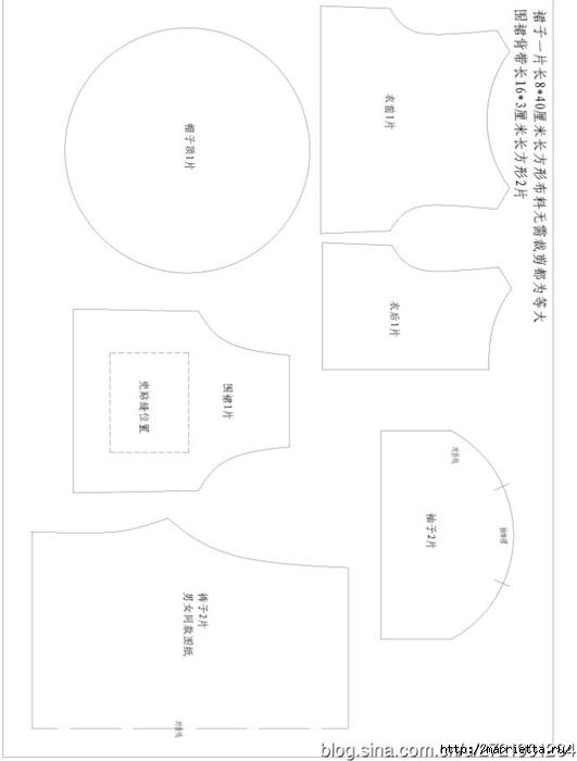 Лошадки тильды. выкройка (9) (531x700, 58Kb)