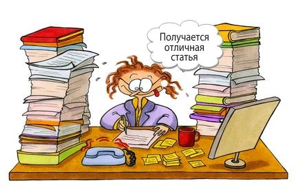 статья/3414243_kaknapisatstatiudliasaita (430x279, 101Kb)
