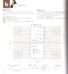 Превью 38 (642x700, 240Kb)