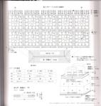 Превью 45 (666x700, 324Kb)