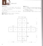 Превью 46 (645x700, 123Kb)