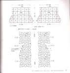 Превью 57 (669x700, 205Kb)