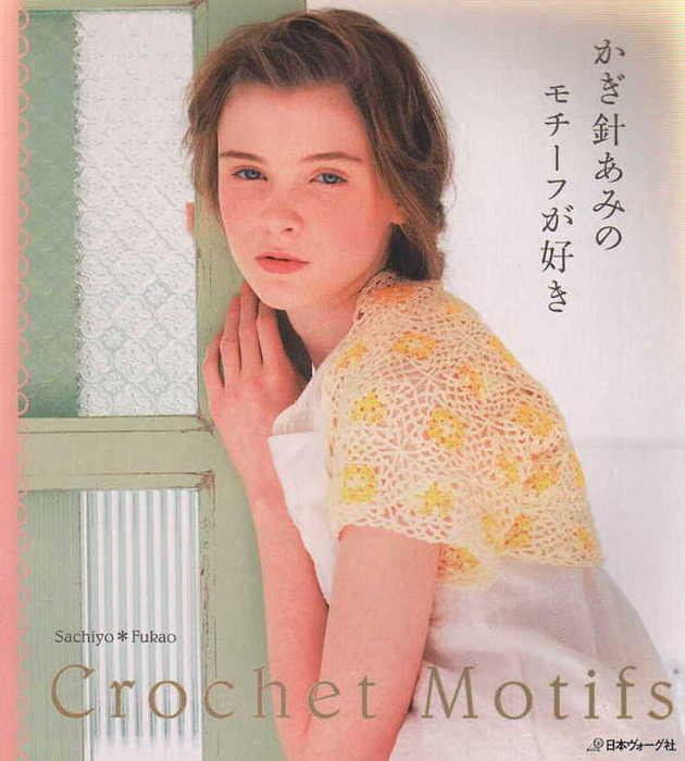 4880208_Crochet_motifs (630x700, 38Kb)