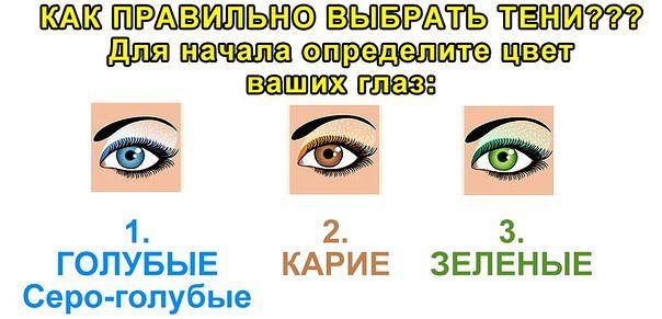 4121583_dloadordap (604x291, 39Kb)