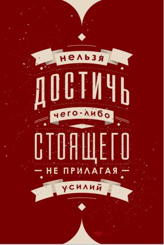 1693011_odo (334x499, 122Kb)