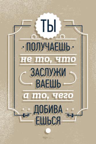 1693011_prro (332x498, 204Kb)