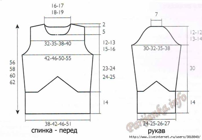 11 из 05 орижин, выкройка (700x484, 117Kb)
