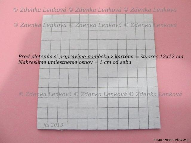 Плетение из газет. Навесная корзинка КАШПО. Мастер-класс (21) (640x480, 116Kb)