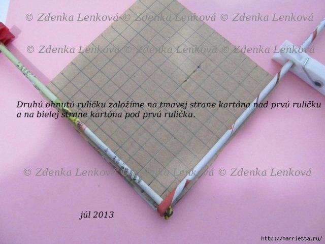 Плетение из газет. Навесная корзинка КАШПО. Мастер-класс (24) (640x480, 133Kb)