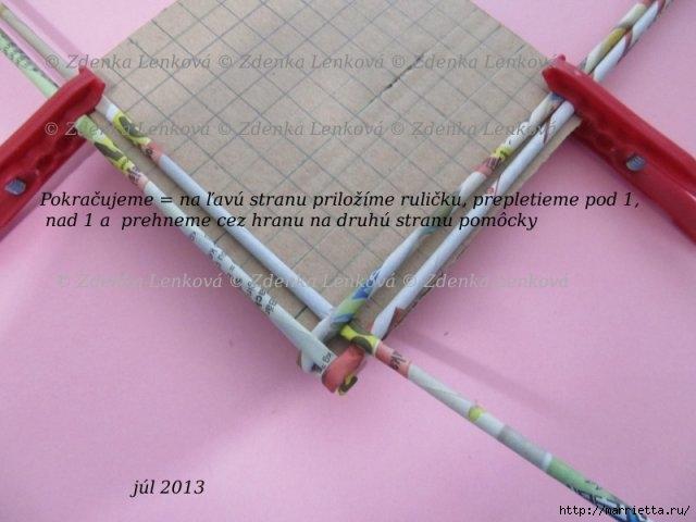 Плетение из газет. Навесная корзинка КАШПО. Мастер-класс (30) (640x480, 129Kb)