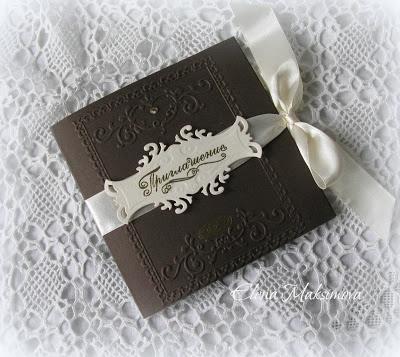 Приглашение на свадьбу мк
