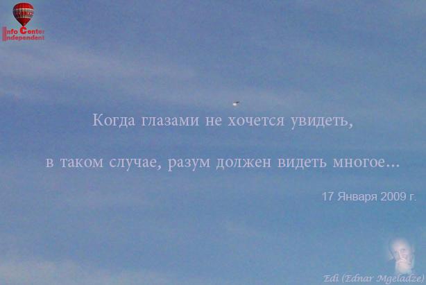azrebi-2009 (614x411, 115Kb)