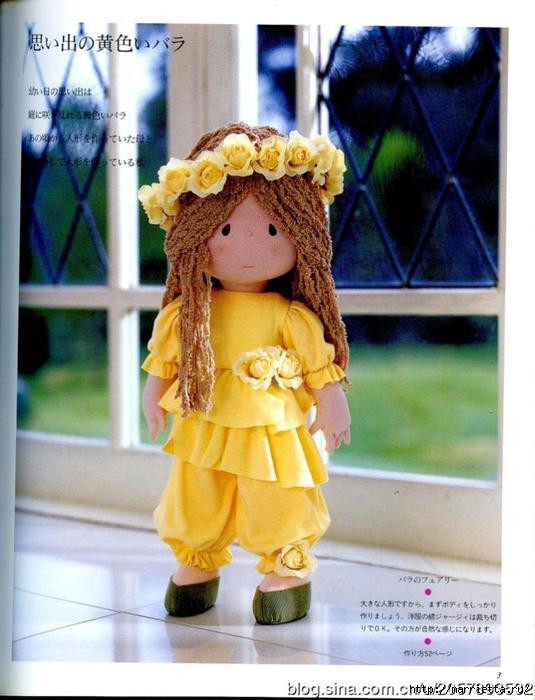 Журнал по пошиву замечательных куколок (2) (535x700, 277Kb)