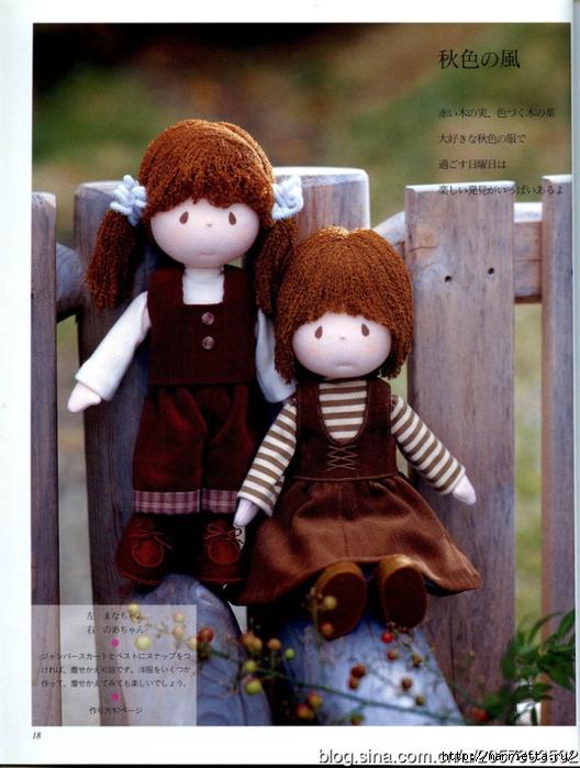 Журнал по пошиву замечательных куколок (12) (528x700, 275Kb)