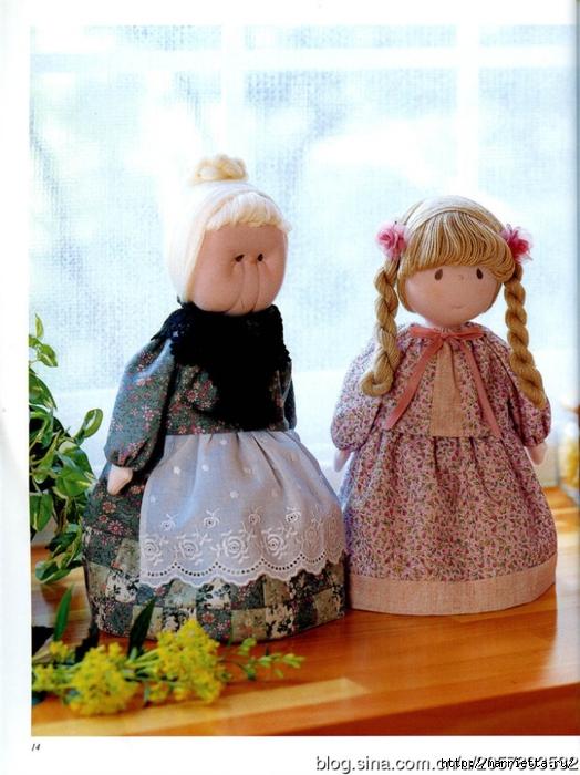 Журнал по пошиву замечательных куколок (20) (524x700, 281Kb)
