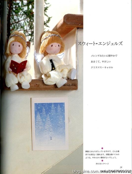 Журнал по пошиву замечательных куколок (23) (533x700, 205Kb)