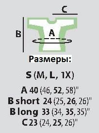 СЂРѕР·С'16 (204x272, 38Kb)