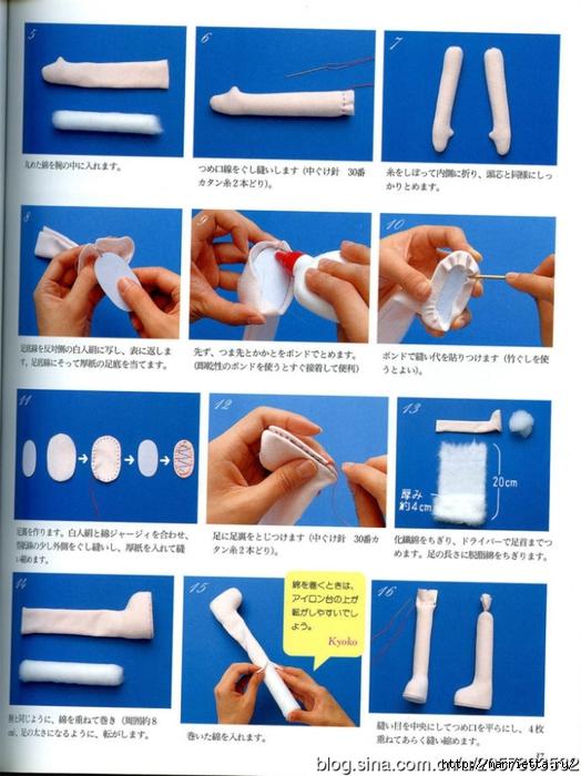 сшить куклу журнал с выкройками (3) (524x700, 273Kb)