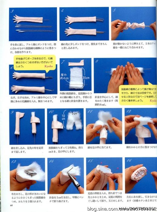 сшить куклу журнал с выкройками (10) (518x700, 288Kb)