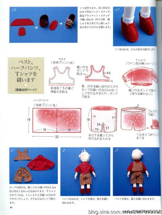 сшить куклу журнал с выкройками (12) (526x700, 242Kb)