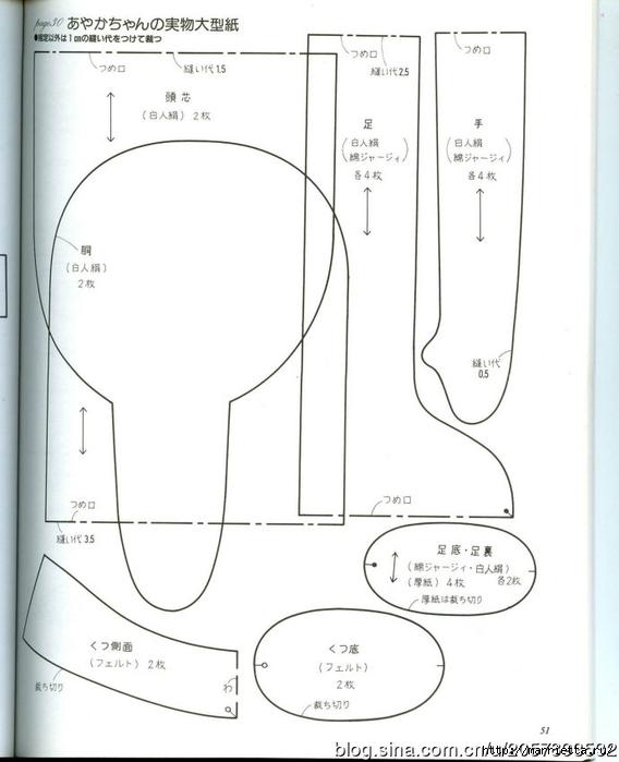 сшить куклу журнал с выкройками (17) (568x700, 148Kb)