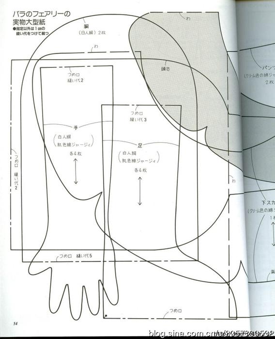 сшить куклу журнал с выкройками (20) (568x700, 183Kb)