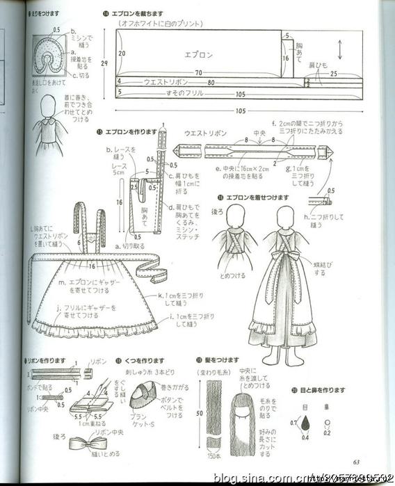 сшить куклу журнал с выкройками (29) (568x700, 228Kb)