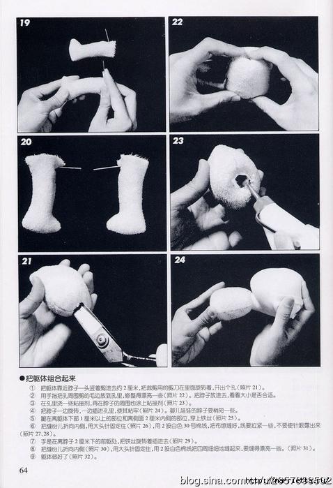 сшить куклу журнал с выкройками (30) (478x700, 254Kb)