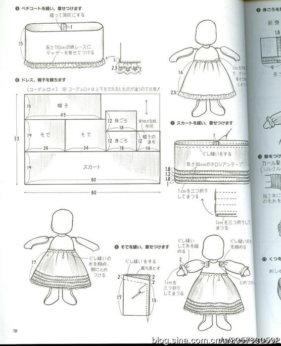 сшить куклу журнал с выкройками (36) (568x700, 213Kb)