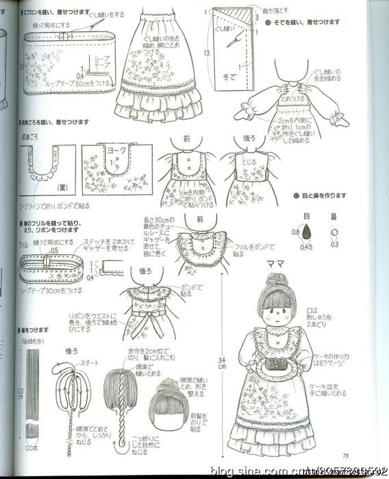 сшить куклу журнал с выкройками (41) (568x700, 253Kb)