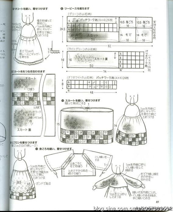 сшить куклу журнал с выкройками (51) (568x700, 259Kb)