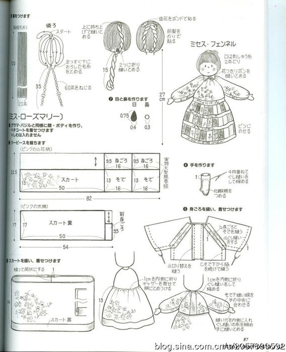 сшить куклу журнал с выкройками (53) (568x700, 232Kb)