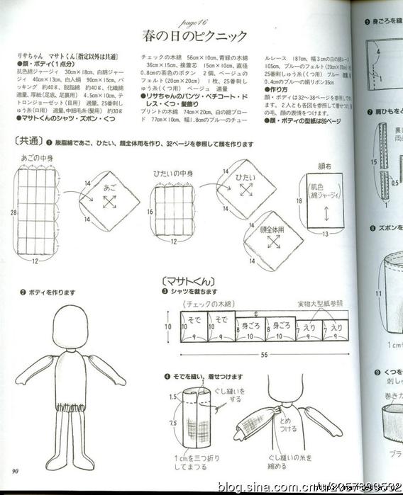 сшить куклу журнал с выкройками (56) (568x700, 223Kb)