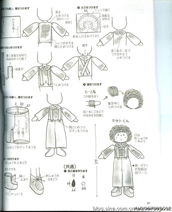сшить куклу журнал с выкройками (57) (568x700, 220Kb)