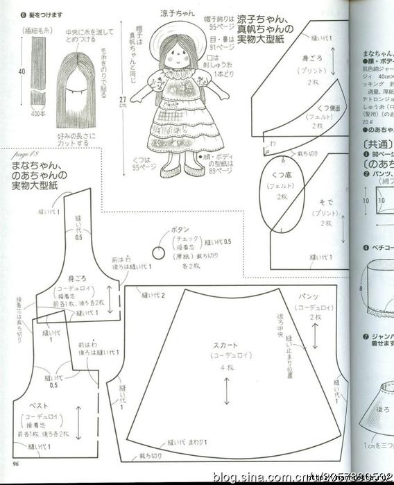 сшить куклу журнал с выкройками (62) (568x700, 223Kb)