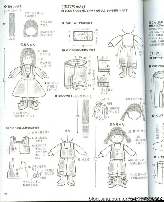 сшить куклу журнал с выкройками (64) (568x700, 243Kb)