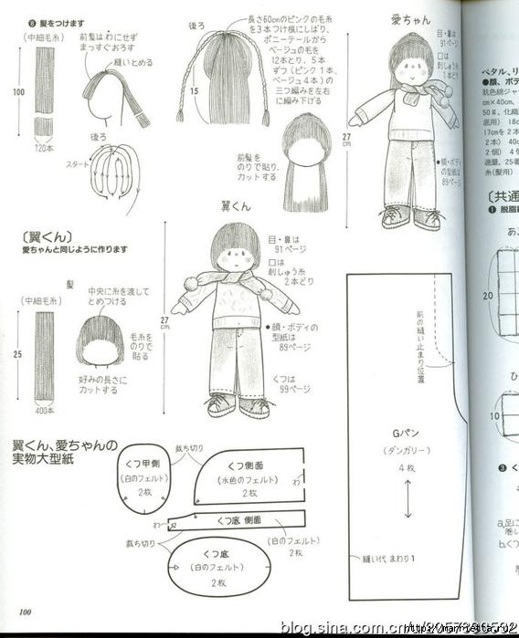 сшить куклу журнал с выкройками (66) (568x700, 200Kb)
