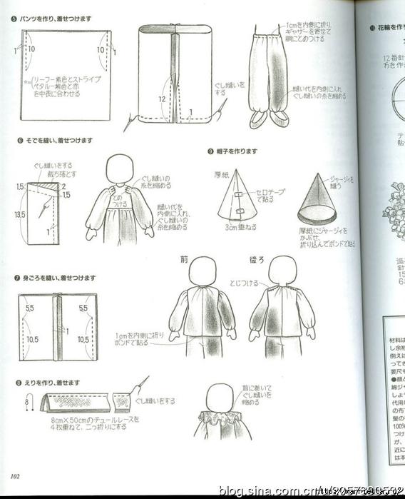 сшить куклу журнал с выкройками (68) (568x700, 189Kb)