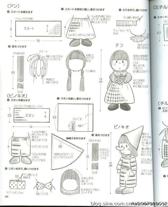 сшить куклу журнал с выкройками (72) (568x700, 240Kb)