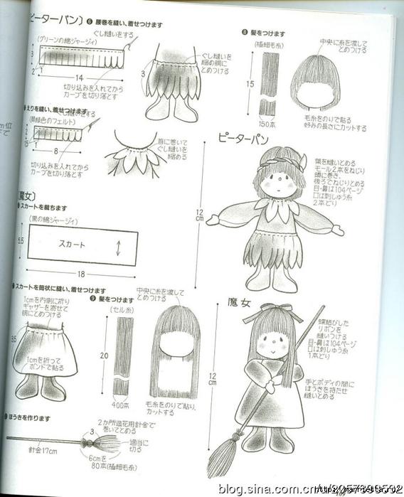 сшить куклу журнал с выкройками (75) (568x700, 219Kb)