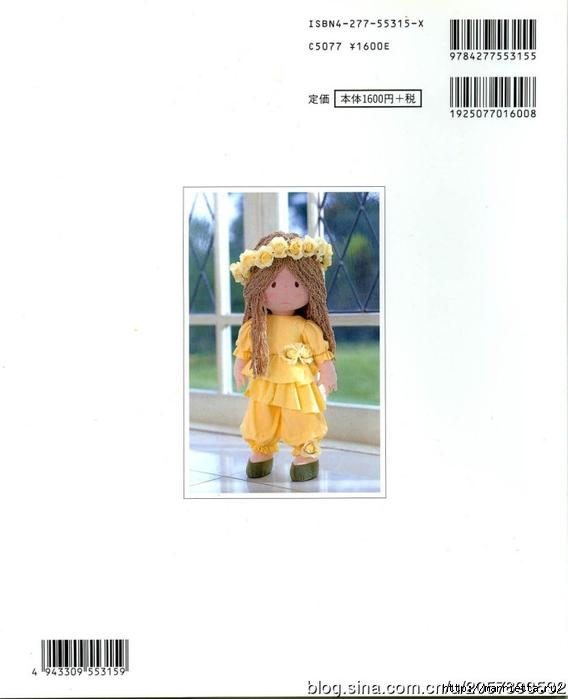 сшить куклу журнал с выкройками (86) (568x700, 111Kb)