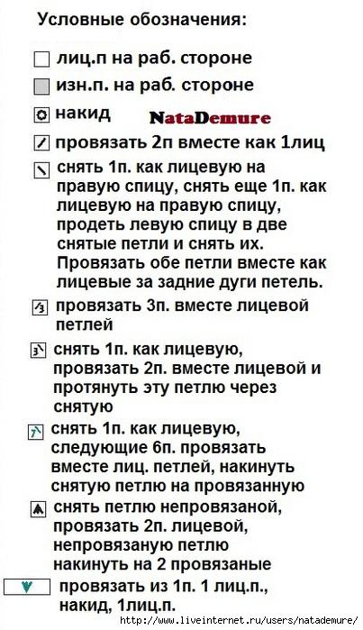 5301770_rozt15___1_ (403x700, 220Kb)