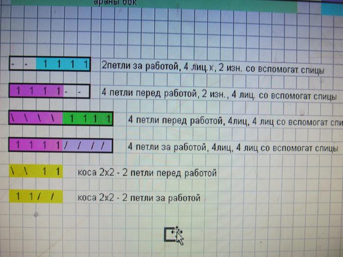 0_bc6aa_e52b814f_XXXL (700x525, 460Kb)